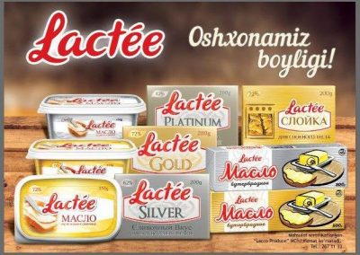 lactée butter prodotti coffeeandesigns studio grafico salerno
